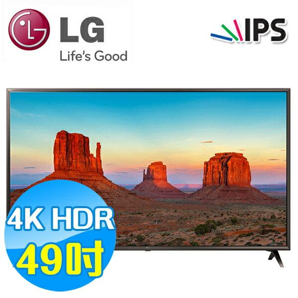 LG樂金49吋4KUHDIPS液晶電視49UK6320PWE