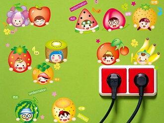 BO雜貨【YV2937】創意家居牆貼 壁貼 筆電貼 冰箱貼 廚房裝飾 兒童房裝飾 可愛水果貼