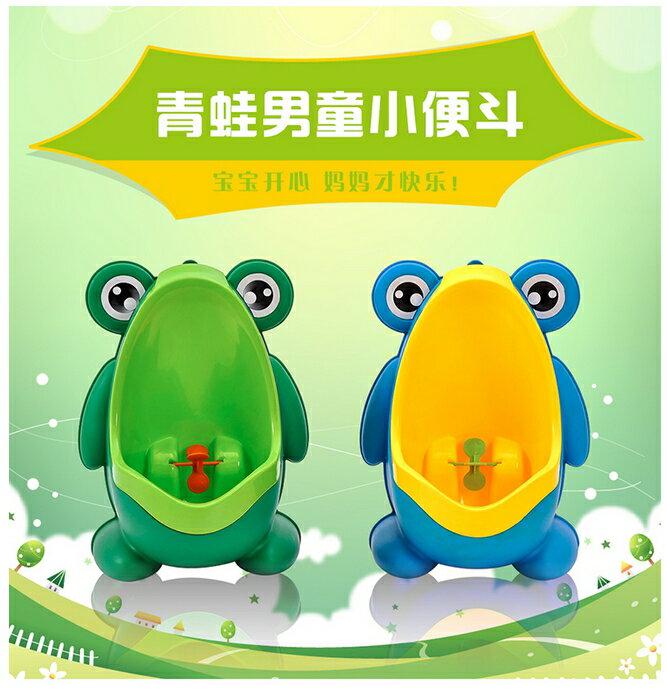 ~廣隆~新一代(可站立)四腳青娃 寶寶小便斗 兒童青蛙小便斗 小便訓練器 馬桶 男童小便器 學習尿尿 尿盆尿斗