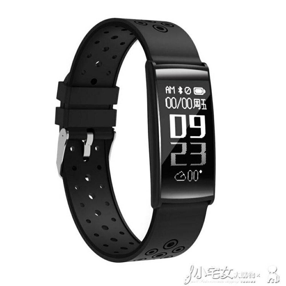 手環智慧運動男女學生計步器手錶測  防水多功能  狂購免運 母親節禮物