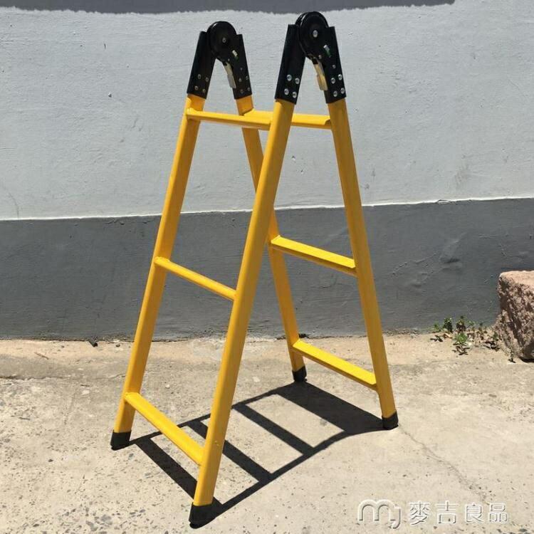 鋁梯加厚1.5米2米人字梯兩用梯子折疊家用直梯鋼管工程伸縮爬梯閣麥吉良品 YYS