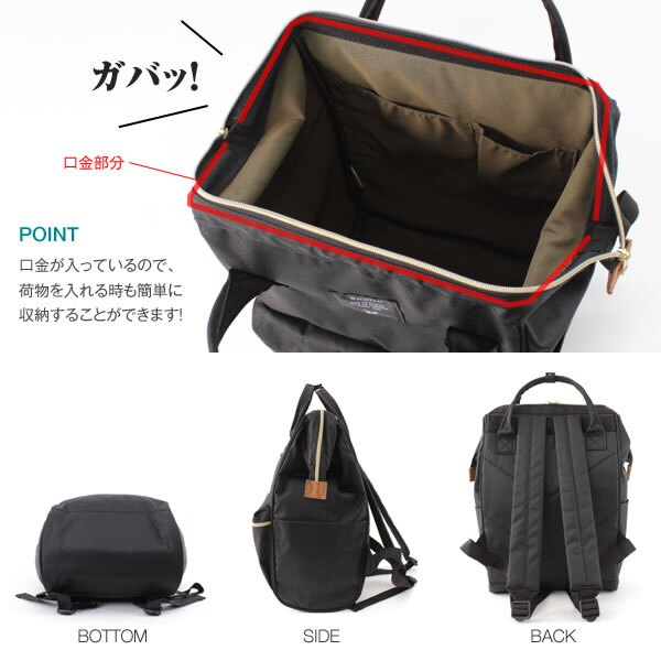 【日本anello】ANELLO 雙肩後背包 《大號》- 酒紅白 2