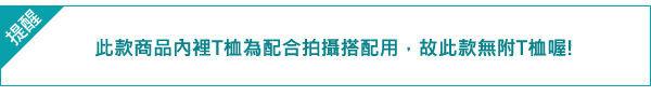 ☆BOY-2☆【OE0501-1】美式休閒配色刷毛連帽外套 3