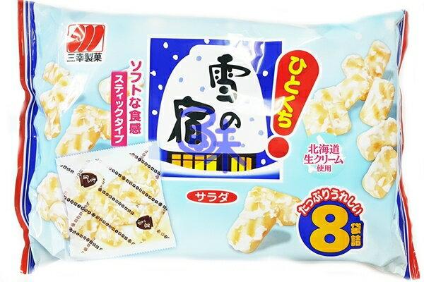 (日本) 三幸一口雪宿米果條 104公克 特價100元【4901626085807】