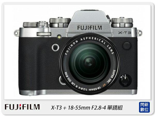 【銀行刷卡金+樂天點數回饋】Fujifilm 富士 X-T3 +18-55mm F2.8-4(XT3,恆昶公司貨)