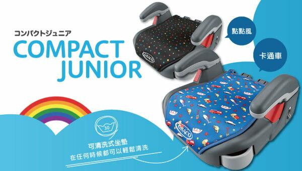 Graco COMPACT JUNIOR 幼兒成長型輔助汽車安全座椅(卡通車) 1680元【無法超商取件】 3
