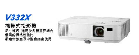 NEC V332XG  3300 ANSI流明 投影機 NEC V332X★杰米家電☆