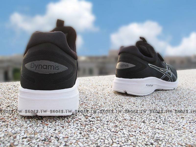 《下殺6折》Shoestw【T7D1N-9790】ASICS Dynamis 慢跑鞋 免綁帶 轉盤 黑色 男生 2