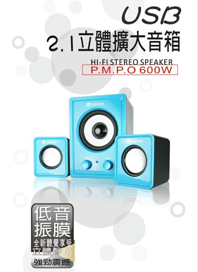 ❤含發票❤團購價❤【KINYO-USB 2.1立體擴大音箱】❤音響/喇叭/電腦/筆電/影片/影音/電視/遊戲/手機/平板❤