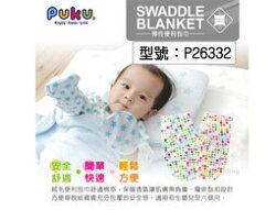 【尋寶趣】PUKU 藍色企鵝 彈性便利包巾 新生嬰兒 寶寶包巾 魔鬼氈扣 簡單快速 方便穿脫 安全舒適 P26332