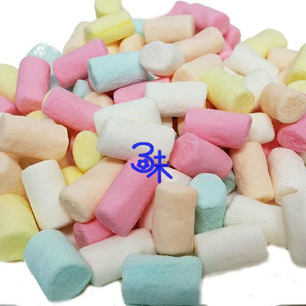 (菲律賓) 蜜意坊 造型棉花糖 (TO-06迷你水果粒2cm ) 1包1公斤 特價168元 (雪Q餅、雪花餅原料)