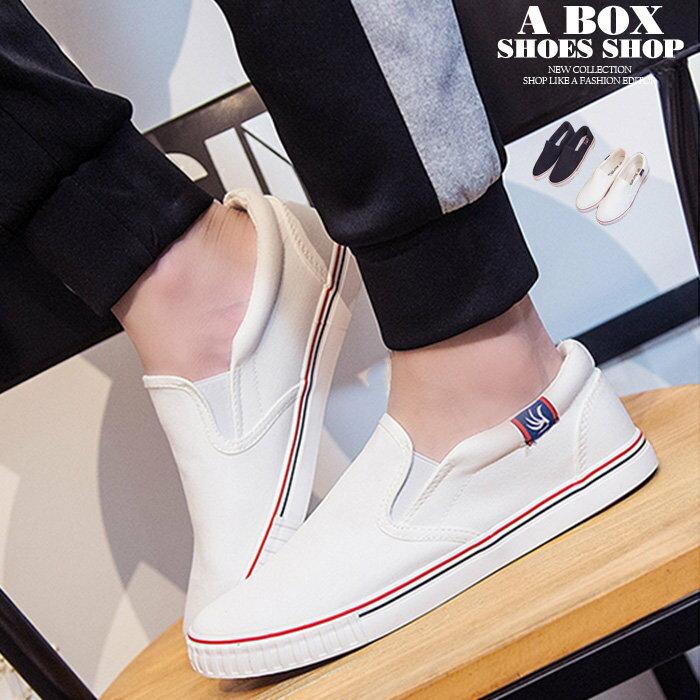 【AA563】男款基本款簡約素面百搭休閒舒適 鬆緊方便穿拖 布面懶人鞋 情侶鞋 2色 1