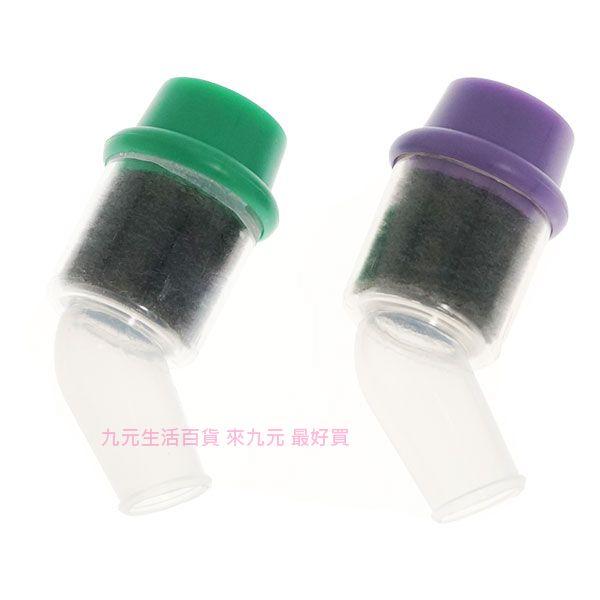 【九元生活百貨】蛇口濾水頭/短 濾水頭 導水管