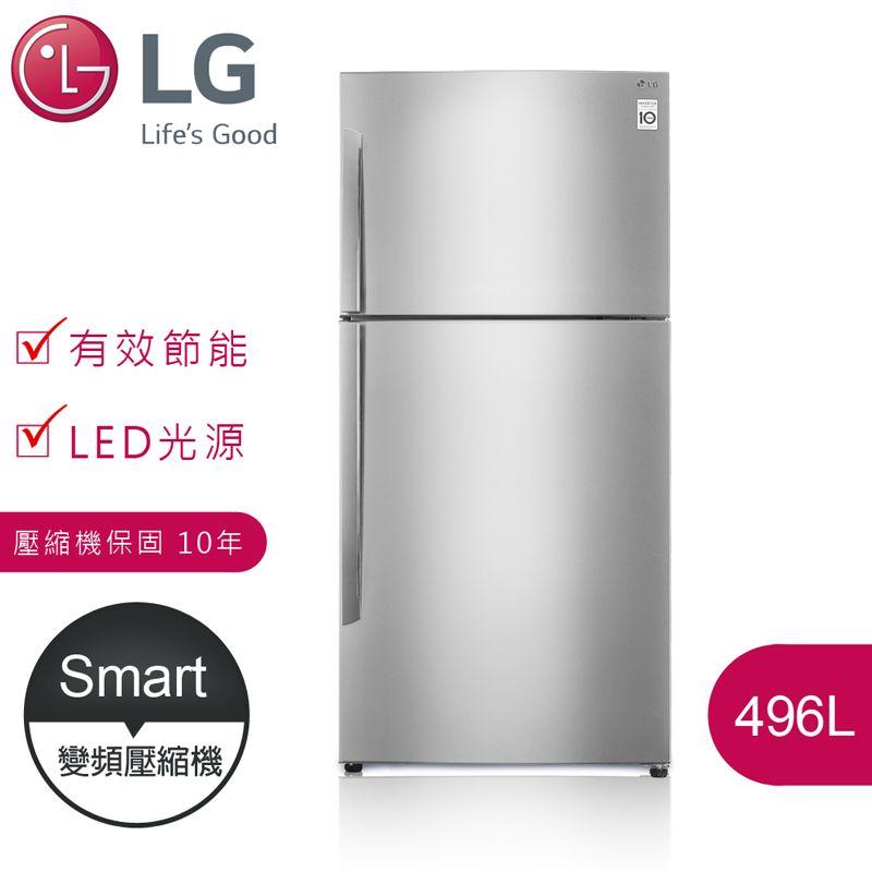 領券折$1000★【LG樂金】Smart 496L 變頻上下雙門冰箱 / 精緻銀(GN-B490SV)