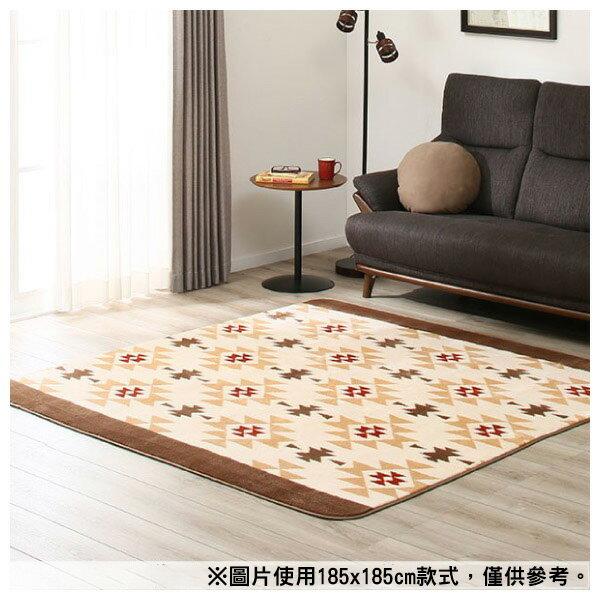 ★地毯 FLANNEL KILM H 18 BE 130×185 NITORI宜得利家居 5