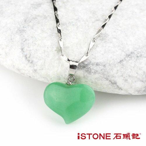 925純銀愛心東菱玉項鍊 石頭記