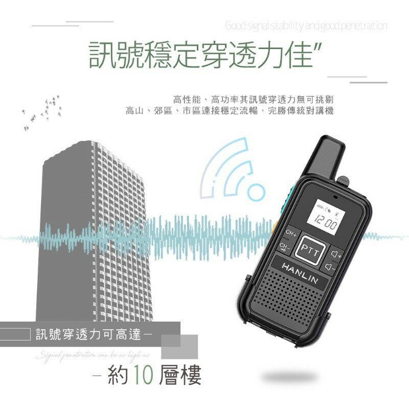 HANLIN-TLK28S 迷你手持無線電對講機 無線電 手持對講機 2