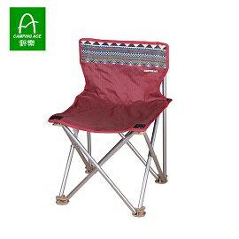 [ CAMPING ACE 野樂 ] 小鋼蛋休閒椅 兒童椅 折疊椅 戶外休閒 紅 / ARC-881SC