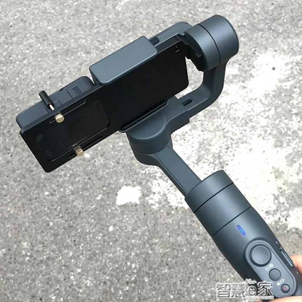 手持穩定器 運動相機轉接板 飛宇Vimble2智雲smooth4大疆osmo2手持穩定器轉換板JD 全館九折 3
