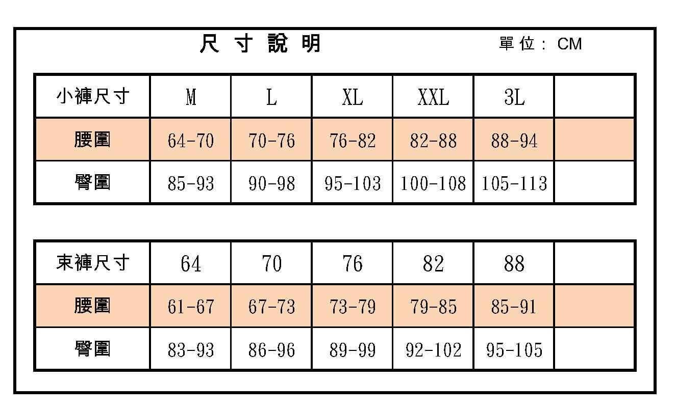 Lady 花舞魅影系列 低腰丁字褲(浪漫粉) 5