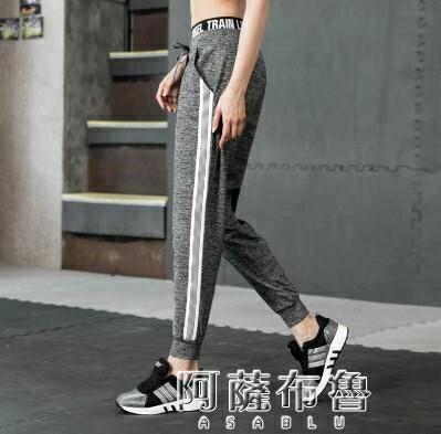 速乾褲 運動褲女夏薄高腰收口健身房訓練瑜伽寬鬆跑步速干彈力健身九分褲【簡約家】