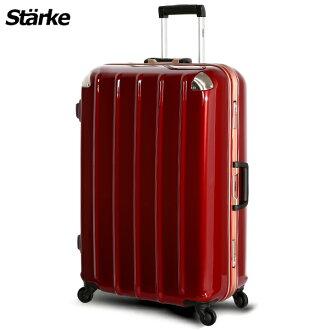 E&J【008005-04】starke 德國設計 28吋 鏡面鋁框硬殼行李箱 C-1系列 -酒紅金框