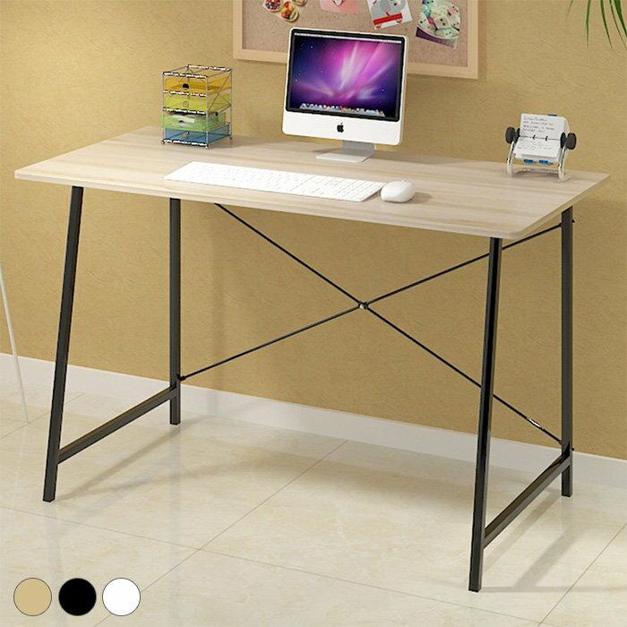 電腦桌 簡約現代電腦桌 筆電桌 辦公桌 書桌【YV7624】HappyLife - 限時優惠好康折扣