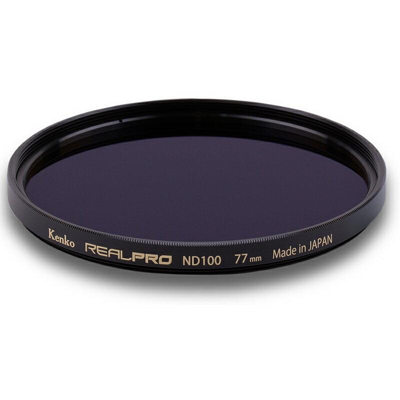 ◎相機專家◎ Kenko RealPRO ND100 77mm 防水抗油汙多層膜減光鏡 減6.7格 正成公司貨