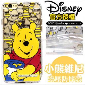 官方授權 迪士尼 高清 防摔殼 空壓殼 iPhone 6 6S Plus S7 Edge Note5 J5 J7 Z5 Z5P 530 825 830 X9 M10 手機殼 維尼【D0601040】