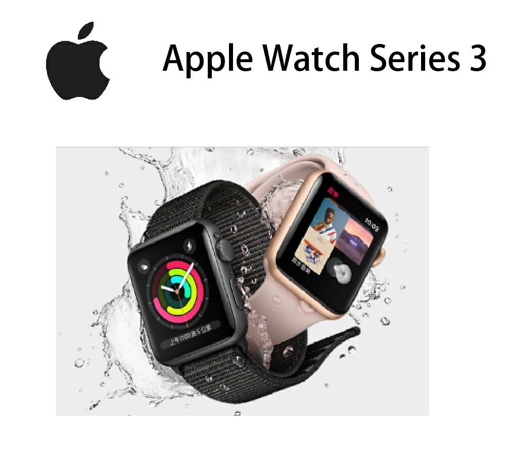 [週一週二最高23%回饋]蘋果Apple Watch Series 3 42MM -灰/粉/黑/Nike+