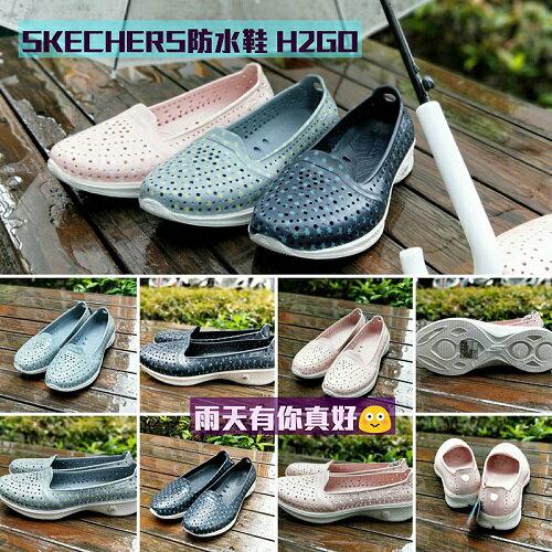 【搶先上市 直接85折】SKECHERS 超熱銷 女款 H2GO 水鞋 雨鞋 健走鞋 14697PKW/ 14697NVBL/ 14697GYYL
