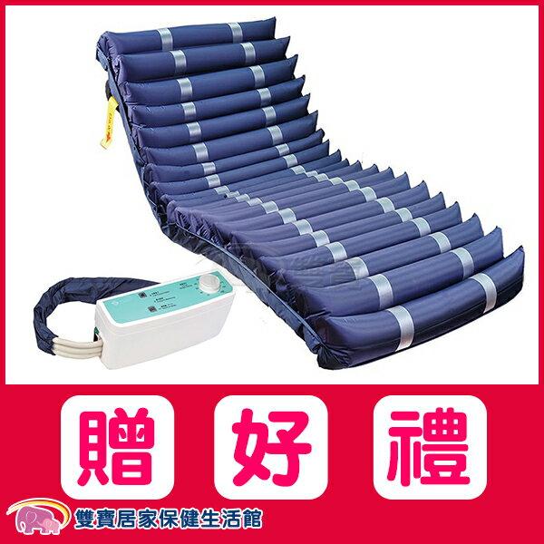 【贈好禮】淳碩 交替式壓力氣墊床 TS-106 數位旋鈕型 A款補助 B款補助