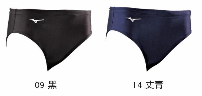 【登瑞體育】MIZUNO男款基本三角泳褲_A85UE250