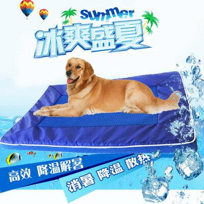 美琪 夏天 寵愛毛小孩  狗窩涼墊降溫墊 可拆洗耐咬透氣狗墊子寵物床