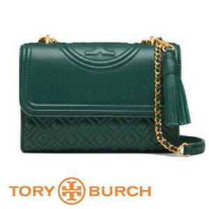 【Tory Burch】羊皮菱格質感大鍊包(黑/墨綠/粉) 0