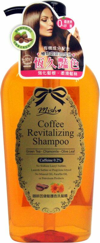MISH咖啡因健髮護色洗髮精530ml