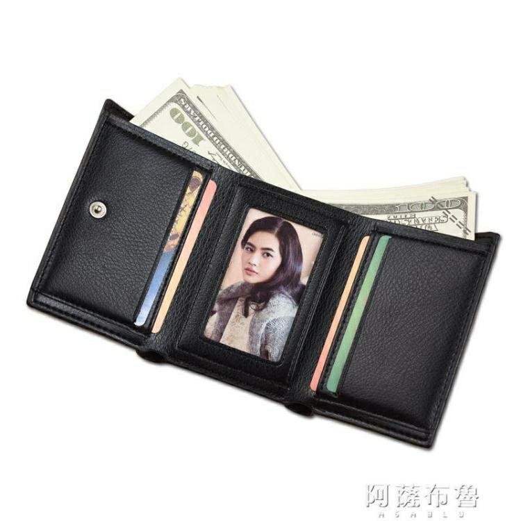 皮夾 新款小巧短三折錢包實用多功能男士錢夾女士皮夾子韓版情侶票夾包 【居家家】