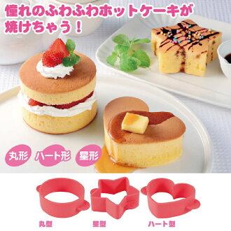 Arnest 鬆餅蛋糕模具組 (4CM矽膠) 愛心 圓形 星星