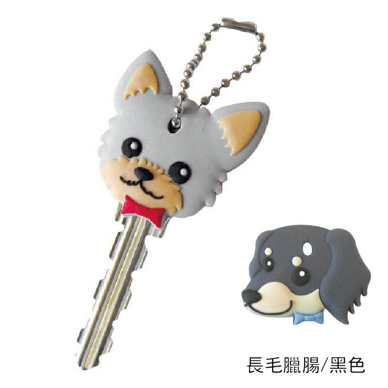 FIELD POINT 狗造型鑰匙套 長毛臘腸/黑色