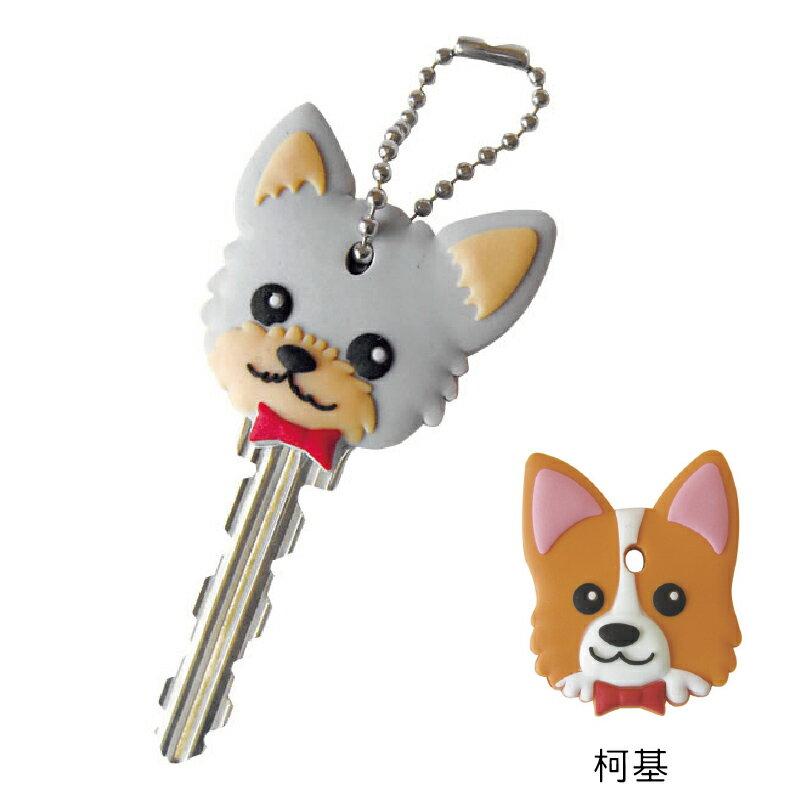 FIELD POINT 狗造型鑰匙套 柯基