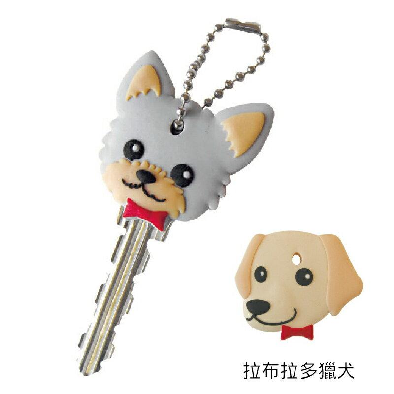 FIELD POINT 狗造型鑰匙套 拉布拉多獵犬