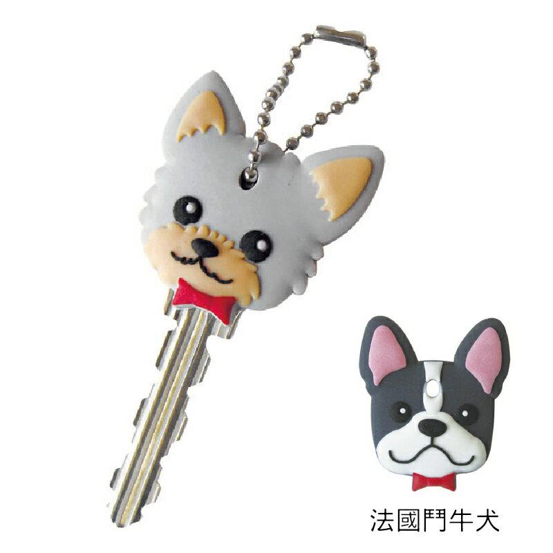 FIELD POINT 狗造型鑰匙套 法國鬥牛犬