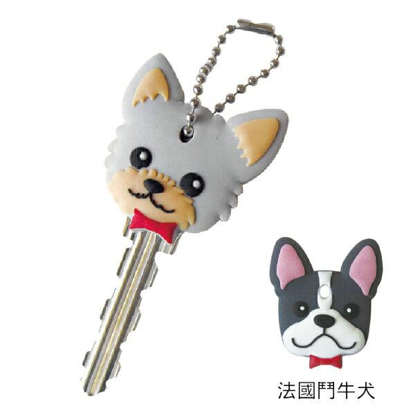 FIELDPOINT狗造型鑰匙套法國鬥牛犬