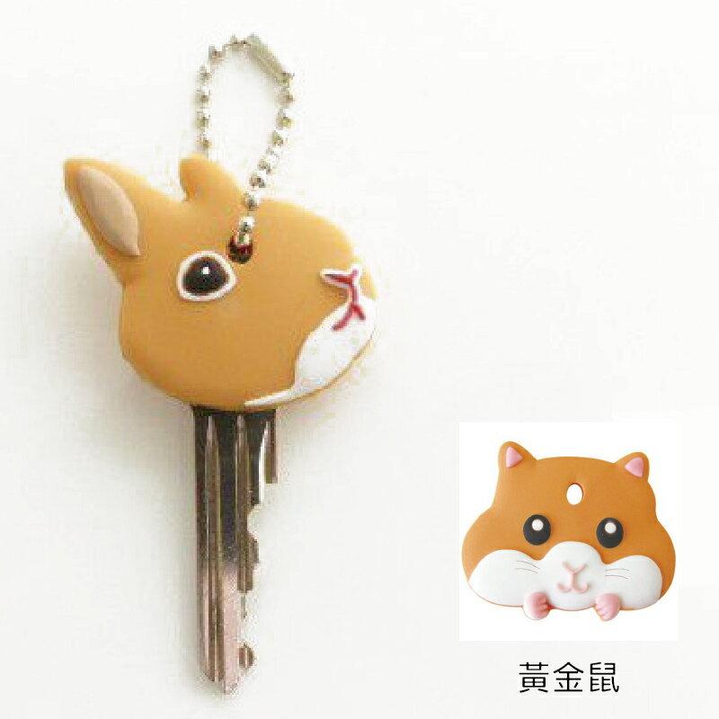 FIELD POINT 動物造型鑰匙套 黃金鼠
