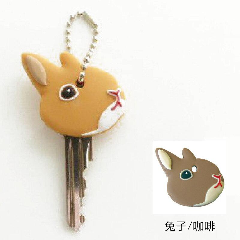 FIELD POINT 兔子鑰匙套 咖啡