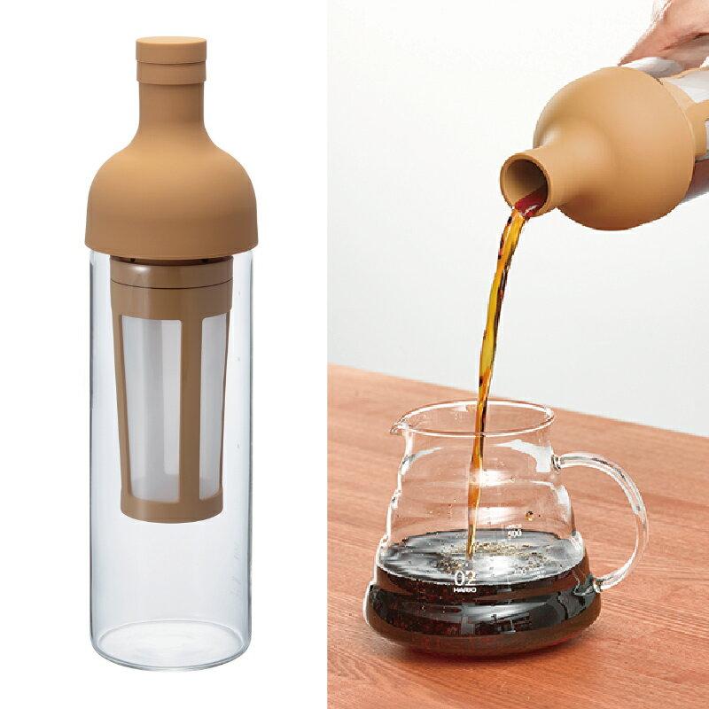 HARIO FIC-70 冷泡咖啡瓶 650ml 土黃色