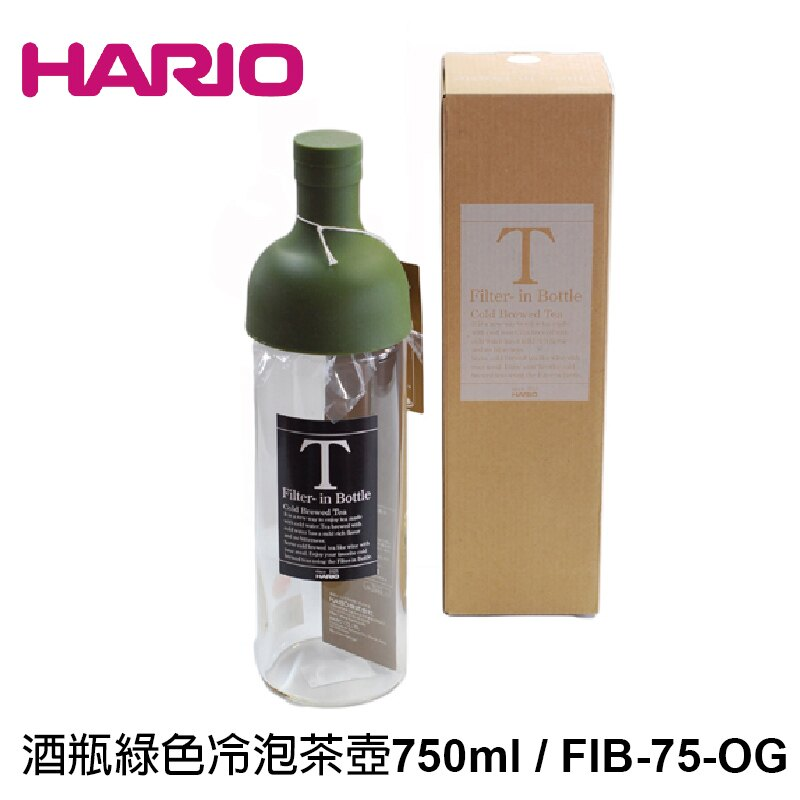 HARIO FIB-75 酒瓶冷泡茶壺750ml 綠色