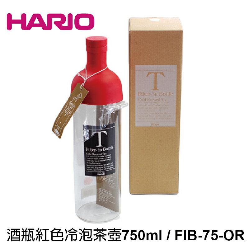 HARIO FIB-75 酒瓶冷泡茶壺750ml 紅色