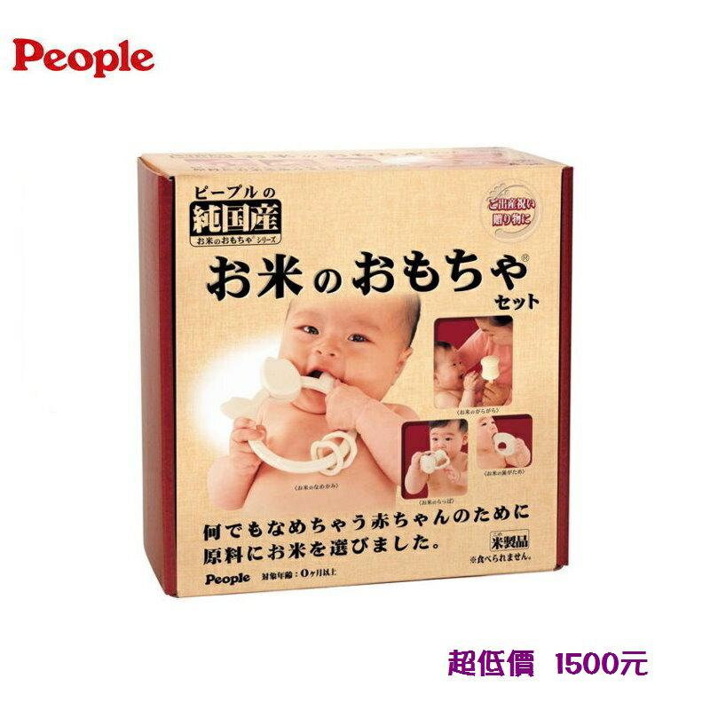 *美馨兒* 唯可 People 新米的玩具4件組合 1500元