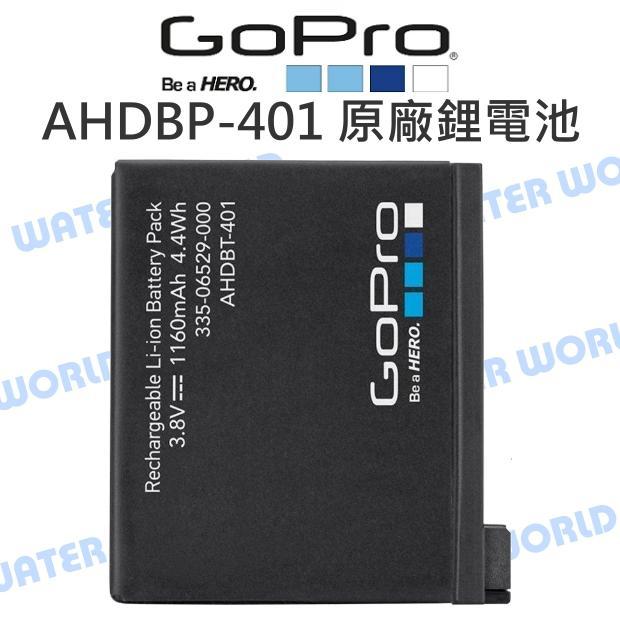 【中壢NOVA-水世界】GoPro【HERO4 AHDBT-401 原廠鋰電池】充電電池 1160mAh 公司貨